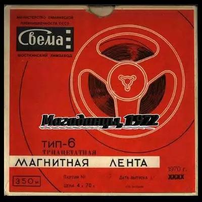 VA - Дворовые песни 60х-80х.